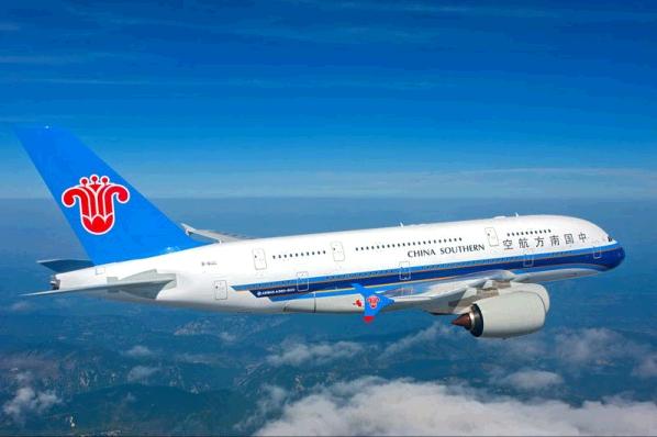 [HOT JOB] Tuyển dụng Nhân viên kế toán làm việc tại Văn phòng Đại diện hãng Hàng không CHINA SOUTHERN AIRLINES