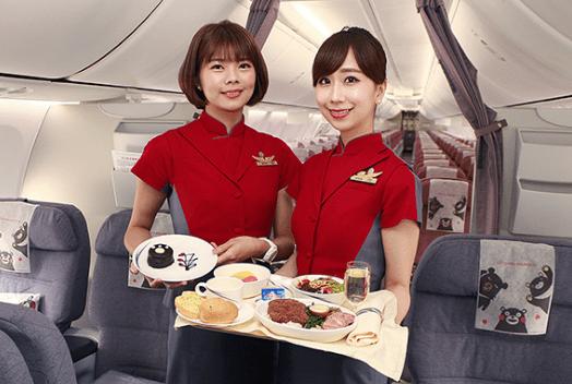 Hãng bay làm gì với những suất ăn khách không dùng đến?